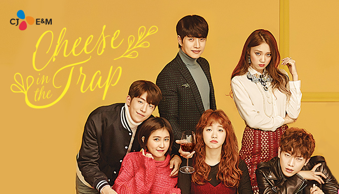 The Cheese in the Trap earned $1,779,970 and Go earned $15,000 from the movie.