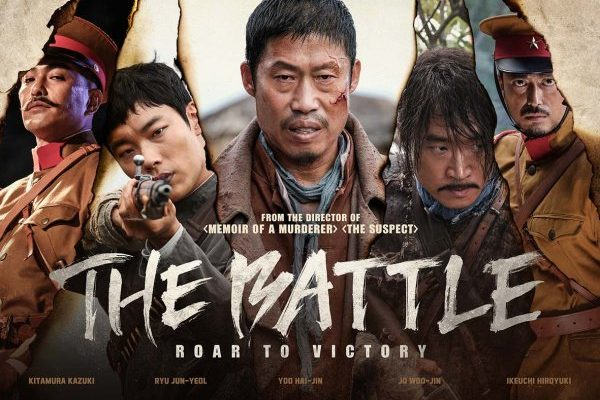 The Battle: Roar to Victory earned $34,148,707 and Go earned $62,000 from the movie.