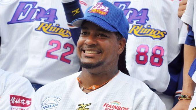 Manny Ramirez Net Worth